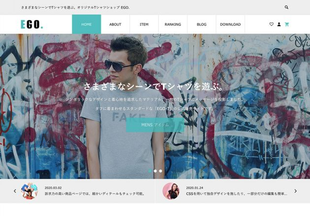 WordPress Theme EGO