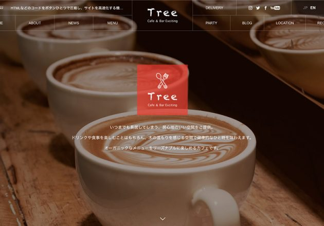 WordPress Theme Tree