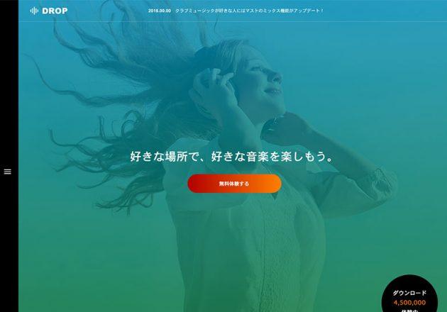WordPress Theme DROP